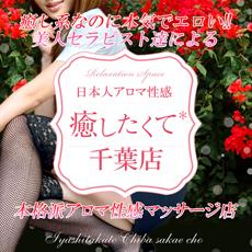 m_index_chiba