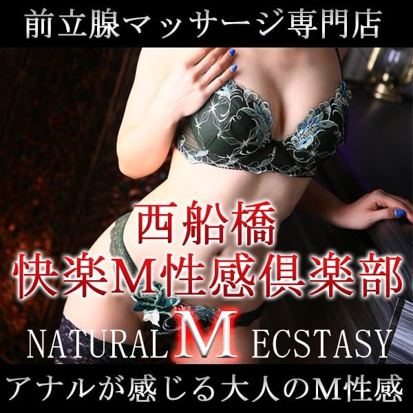 千葉県船橋市西船橋の風俗店 西船橋快楽M性感倶楽部のHPへのリンクです